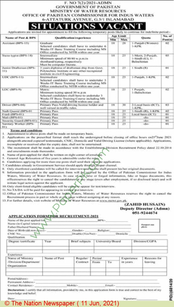 Ministry Of Water Resources jobs newspaper ad for Upper Division Clerk in Islamabad on 2021-06-11