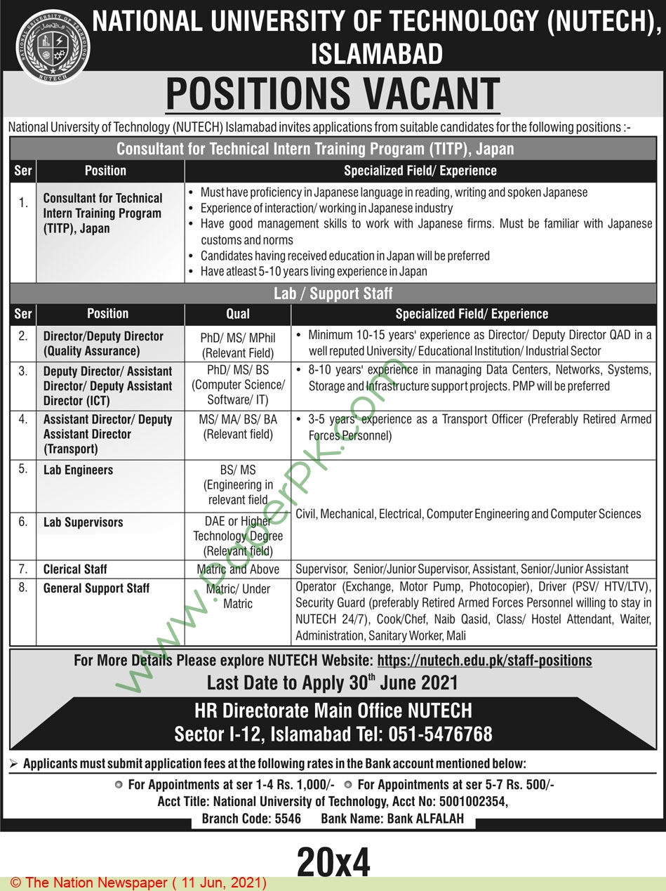 National University Of Technology jobs newspaper ad for Deputy Director in Islamabad on 2021-06-11