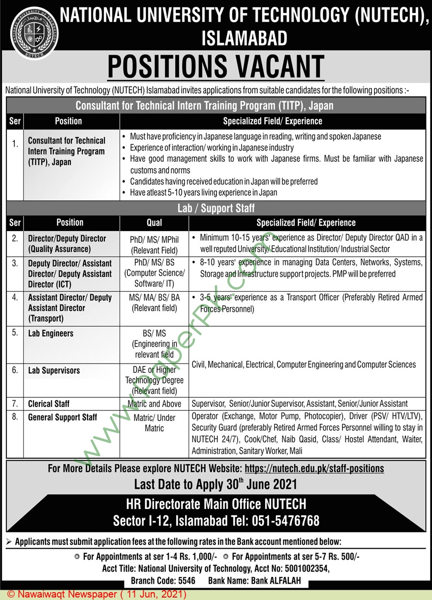 National University Of Technology jobs newspaper ad for Lab Engineer in Islamabad on 2021-06-11