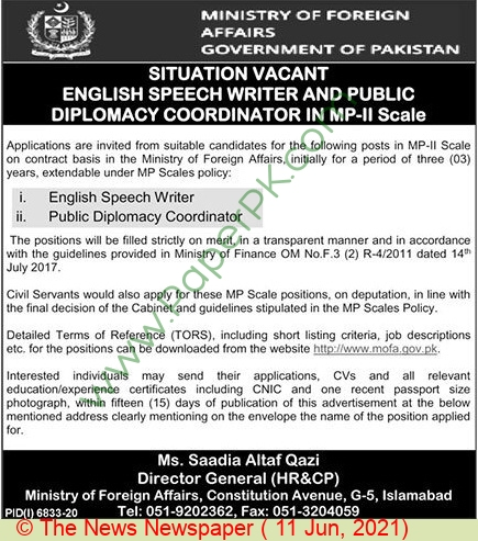 Ministry Of Foreign Affairs jobs newspaper ad for Mp Ii in Islamabad on 2021-06-11