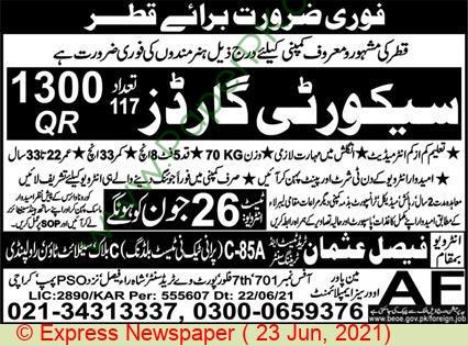 Faisal Usman Trade Test & Training Center jobs newspaper ad for Security Guard in Rawalpindi on 2021-06-23