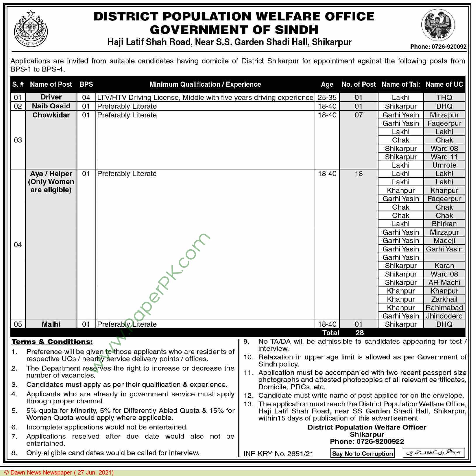 District Population Welfare Office jobs newspaper ad for Naib Qasid in Shikarpur on 2021-06-27