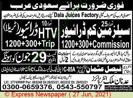Faisal Usman Trade Test & Training Center jobs newspaper ad for Driver in Rawalpindi on 2021-06-27