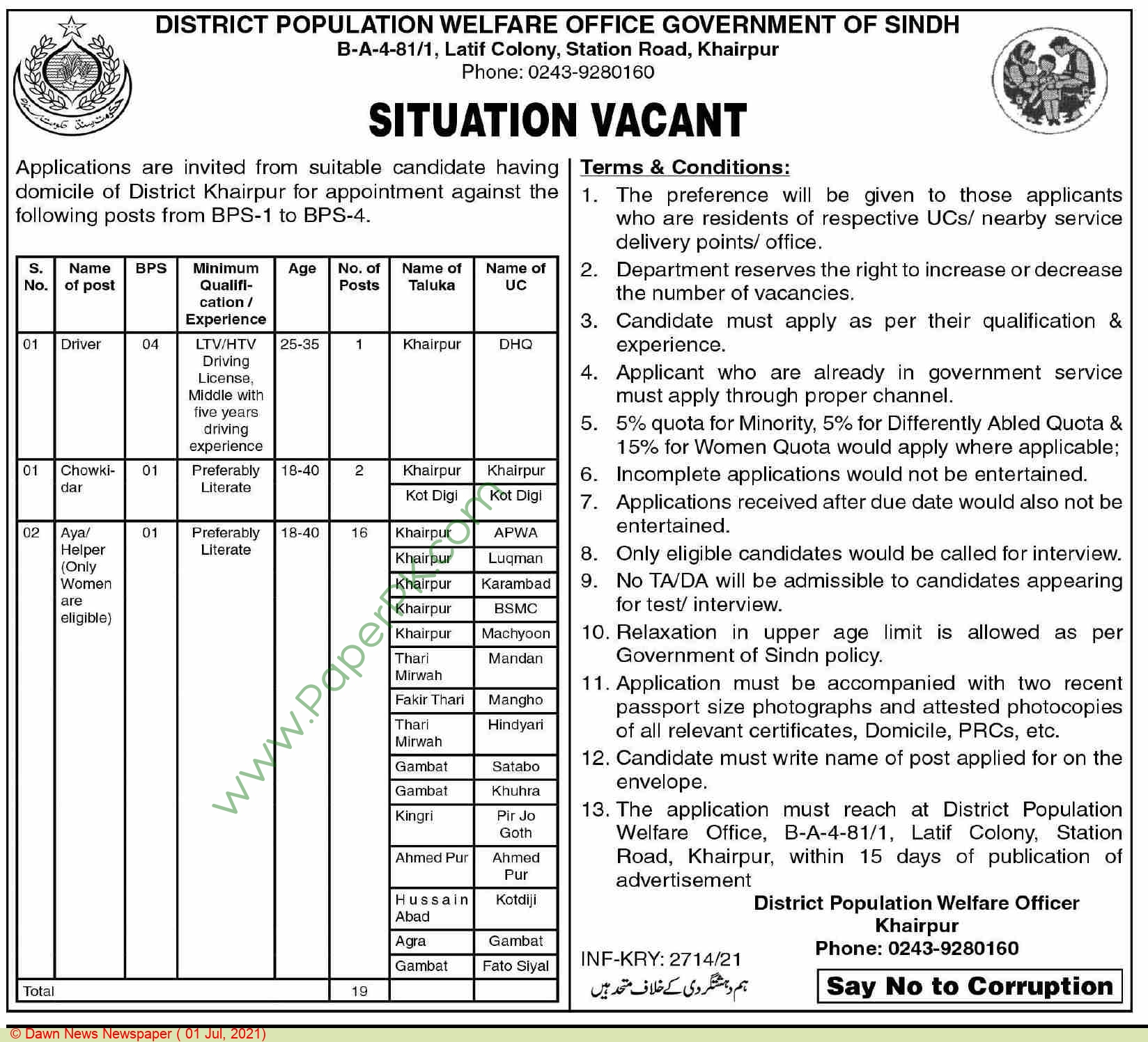 District Population Welfare Office jobs newspaper ad for Driver in Khairpur on 2021-07-01