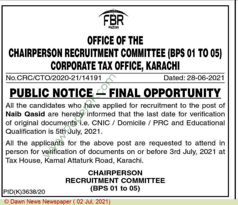 Federal Board Of Revenue jobs newspaper ad for Naib Qasid in Karachi on 2021-07-02