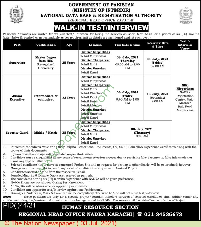 National Database And Registration Authority jobs newspaper ad for Junior Executive in Karachi on 2021-07-03