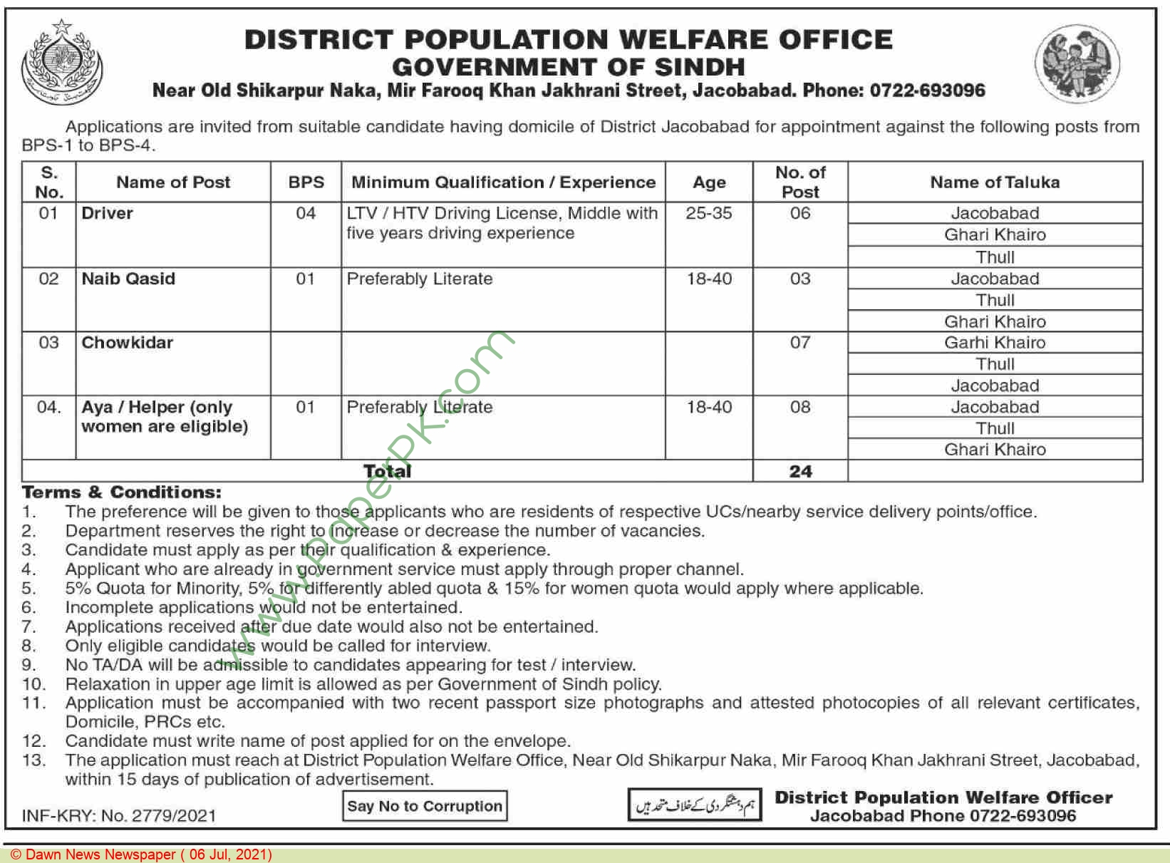 District Population Welfare Office jobs newspaper ad for Chowkidar in Jacobabad on 2021-07-06
