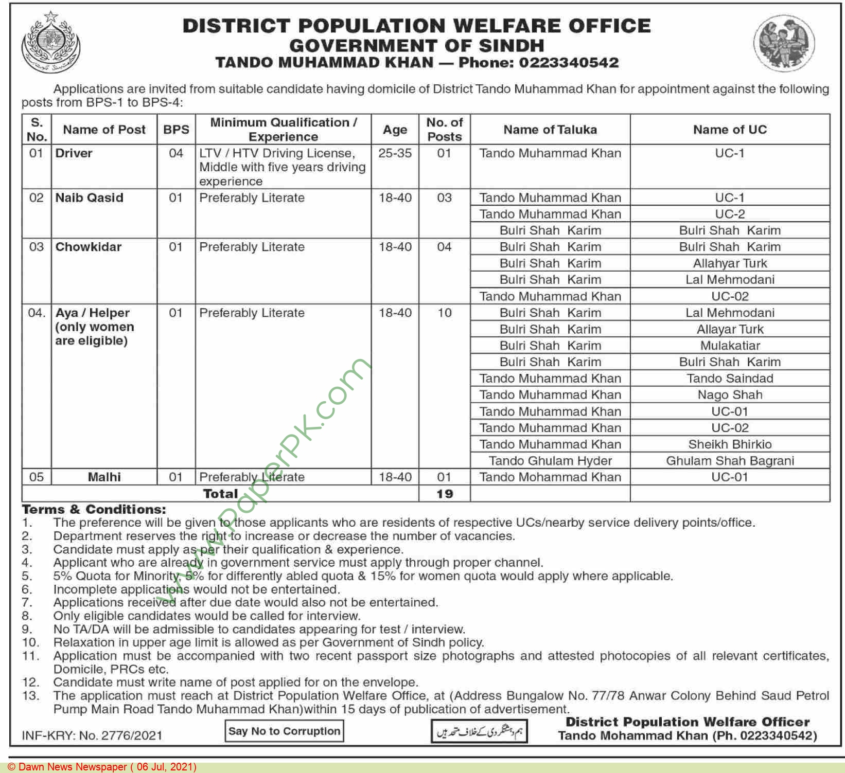 District Population Welfare Office jobs newspaper ad for Aya in Tando Muhammad Khan on 2021-07-06