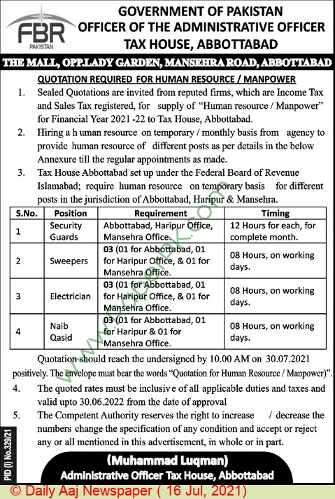 Federal Board Of Revenue jobs newspaper ad for Electrician in Abbottabad on 2021-07-16