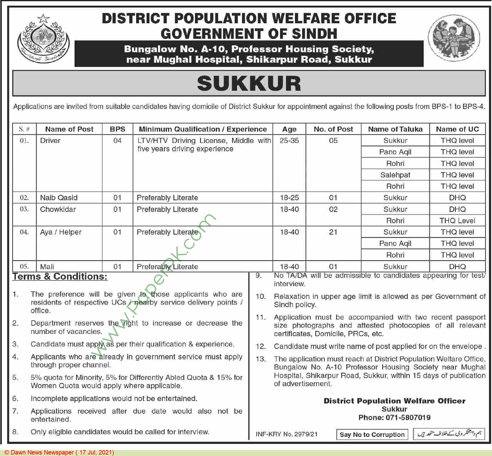 District Population Welfare Office jobs newspaper ad for Driver in Sukkur on 2021-07-17