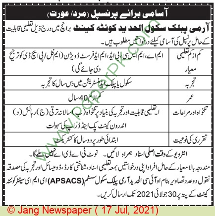 Army Public School & College jobs newspaper ad for Principal in Quetta on 2021-07-17