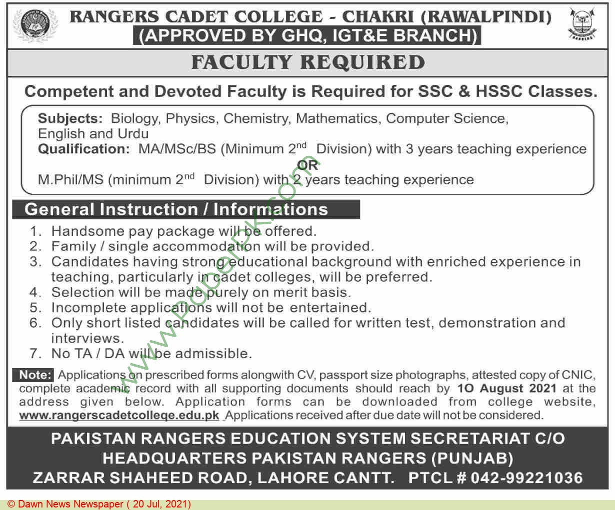 Cadet College jobs newspaper ad for Faculty Staff in Lahore on 2021-07-20