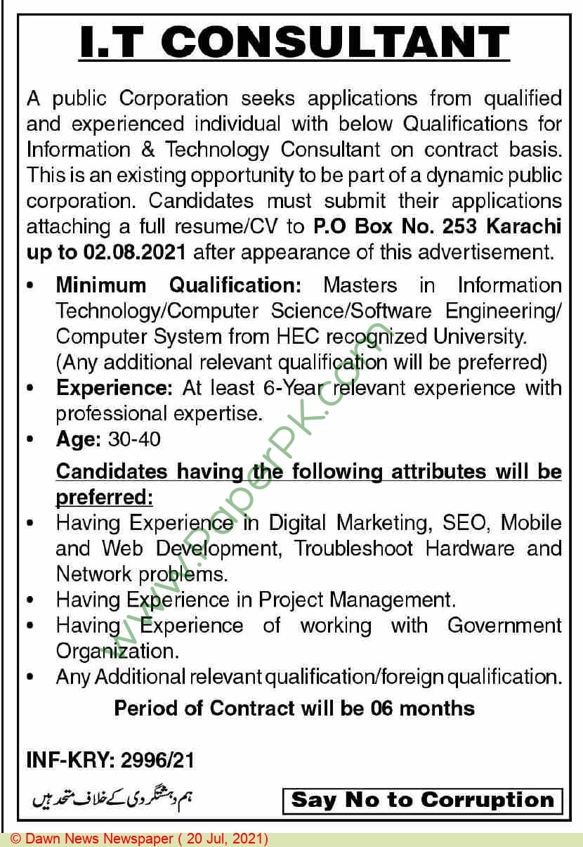 Karachi Based Company jobs newspaper ad for It Consultant in Karachi on 2021-07-20