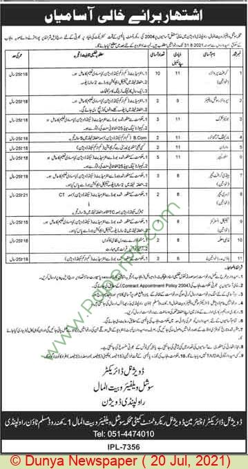 Pakistan Bait Ul Mal jobs newspaper ad for Teacher in Rawalpindi on 2021-07-20