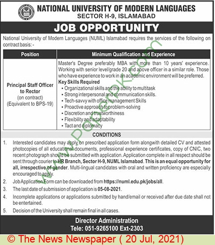 National University Of Modern Languages jobs newspaper ad for Principal Staff Officer in Islamabad on 2021-07-20