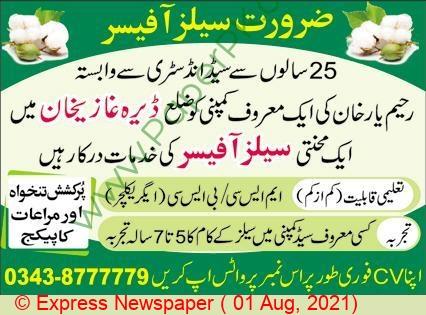 Pakistan Based Company jobs newspaper ad for Sales Officer in Dera Ghazi Khan, Ghazi on 2021-08-01