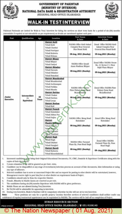 National Database And Registration Authority jobs newspaper ad for Junior Executive in Islamabad on 2021-08-01
