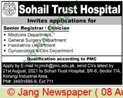 Sohail Trust Hospital jobs newspaper ad for Senior Registrar in Karachi on 2021-08-08