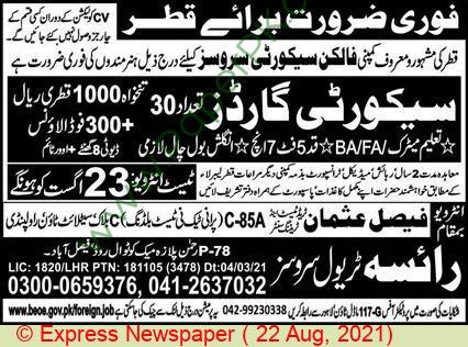 Faisal Usman Trade Test & Training Center jobs newspaper ad for Security Guard in Rawalpindi on 2021-08-22