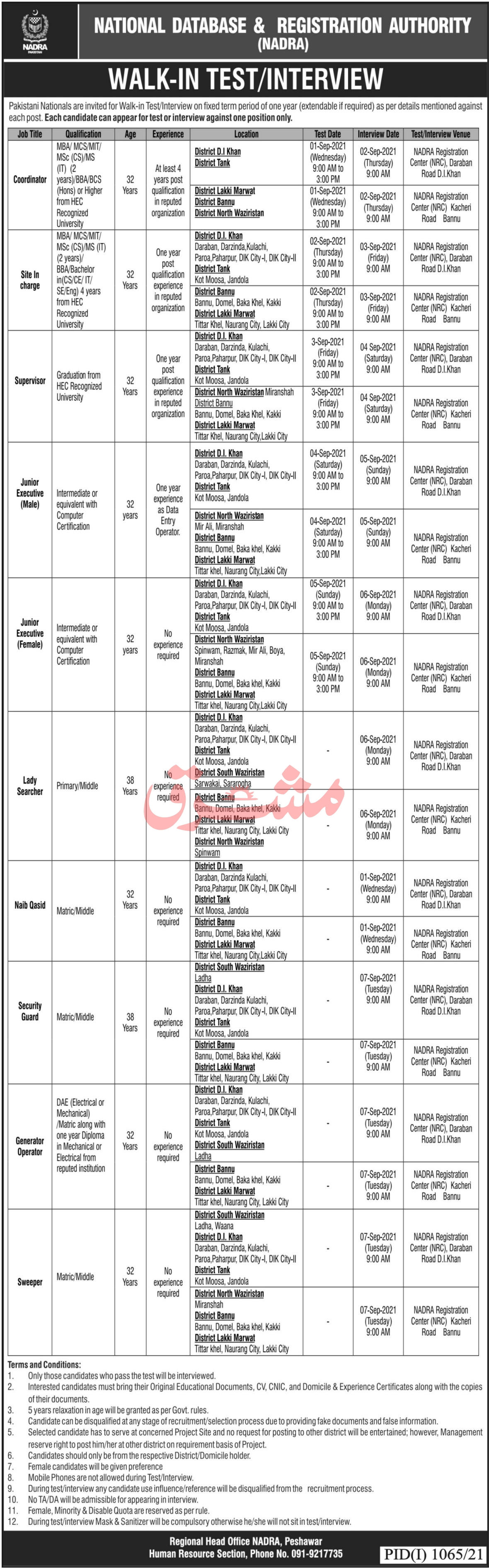 National Database And Registration Authority jobs newspaper ad for Coordinator in Peshawar on 2021-08-22