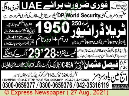 Faisal Usman Trade Test & Training Center jobs newspaper ad for Driver in Rawalpindi on 2021-08-27