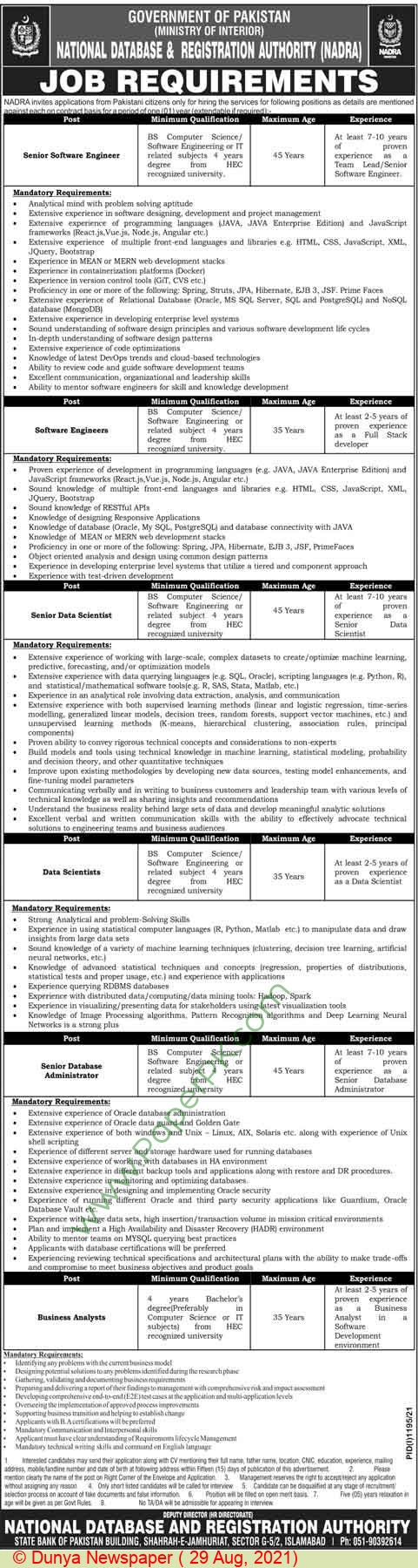 National Database And Registration Authority jobs newspaper ad for Business Analyst in Islamabad on 2021-08-29