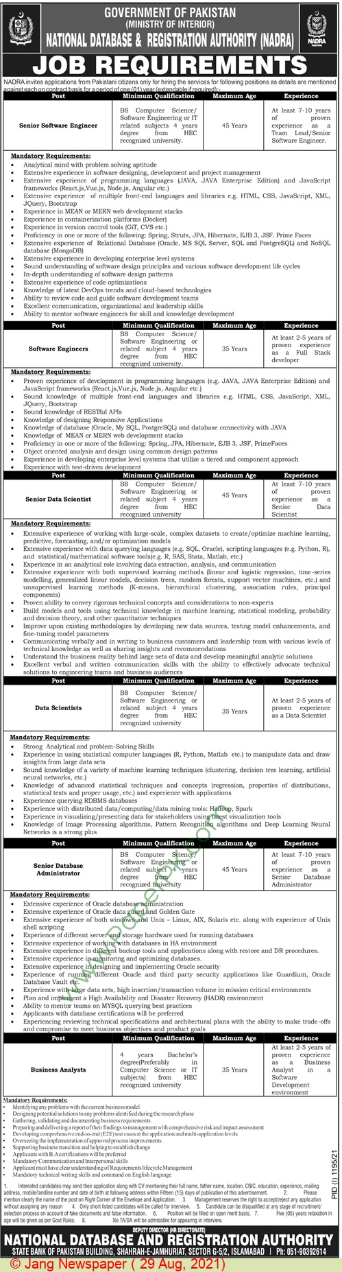National Database And Registration Authority jobs newspaper ad for Senior Software Engineer in Islamabad on 2021-08-29