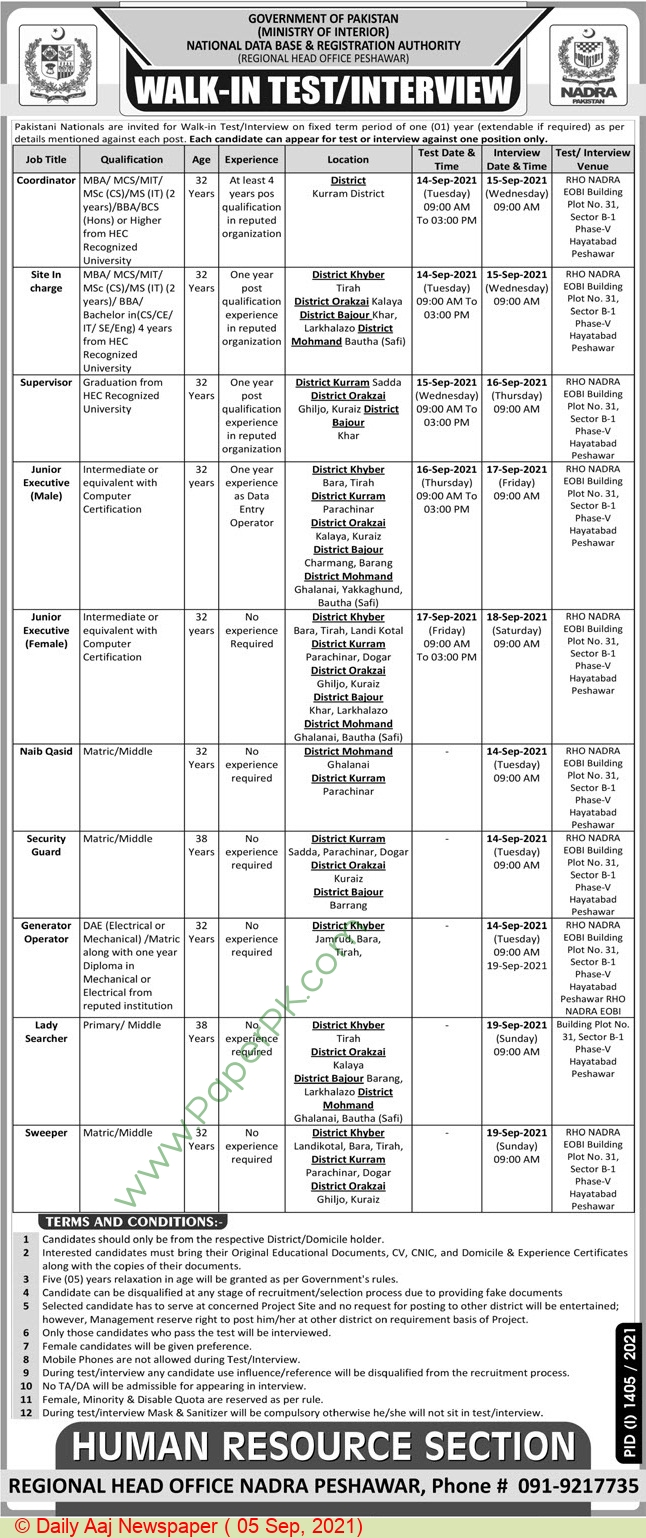 National Database And Registration Authority jobs newspaper ad for Sweeper in Peshawar on 2021-09-05