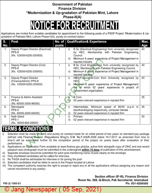 Finance Department jobs newspaper ad for Finance & Admin Assistant in Lahore on 2021-09-05