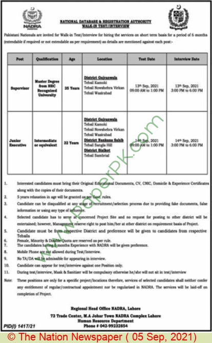 National Database And Registration Authority jobs newspaper ad for Supervisor in Lahore on 2021-09-05