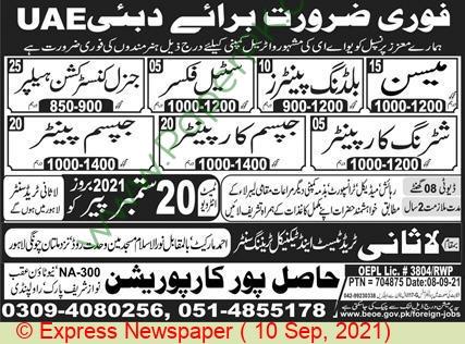Hasilpur Corporation jobs newspaper ad for Steel Fixer in Hasilpur, Rawalpindi on 2021-09-10