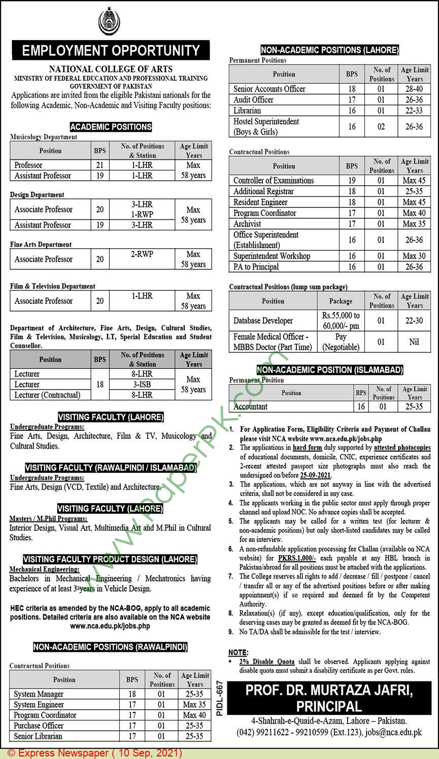 National College Of Arts jobs newspaper ad for Professor in Lahore on 2021-09-10