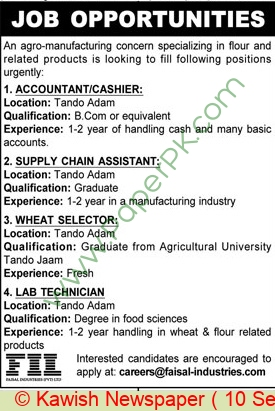Faisal Industries Private Limited jobs newspaper ad for Cashier in Lahore on 2021-09-10