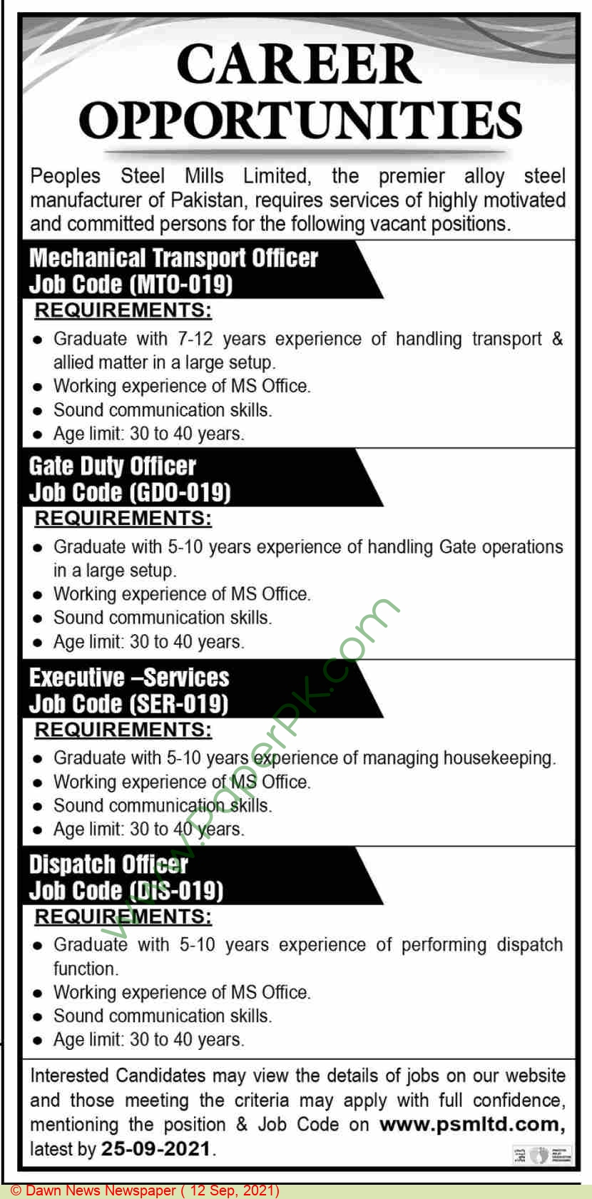 Peoples Steel Mills Limited jobs newspaper ad for Gate Duty Officer in Karachi on 2021-09-12