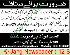 Al Khan Foods Private Limited jobs newspaper ad for Supervisor in Lahore on 2021-09-12