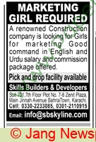 Construction Company jobs newspaper ad for Marketing Girl in Karachi on 2021-09-12