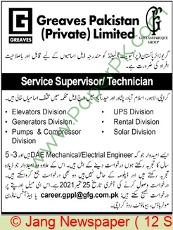 Greaves Pakistan Private Limited jobs newspaper ad for Service Supervisor in Karachi on 2021-09-12