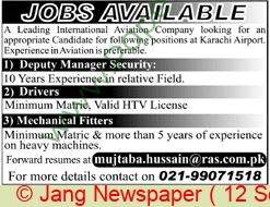 Royal Airport Services Private Limited jobs newspaper ad for Mechanical Fitter in Karachi on 2021-09-12