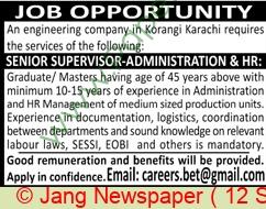 Karachi Based Company jobs newspaper ad for Supervisor in Karachi on 2021-09-12