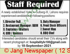 Lahore Based Company jobs newspaper ad for Duty Manager in Lahore on 2021-09-12