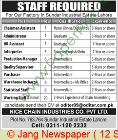 Nice Chain Industries Company Private Limited jobs newspaper ad for Administrator in Lahore on 2021-09-12