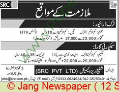 Src Private Limited Lahore Jobs For Driver, Security Guard advertisemet in newspaper on September 12,2021