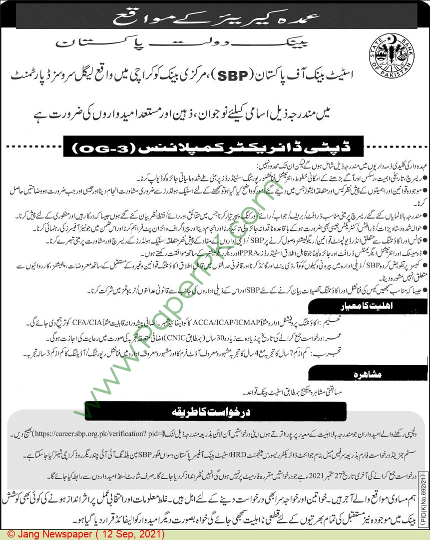 State Bank Of Pakistan jobs newspaper ad for Deputy Director in Karachi on 2021-09-12