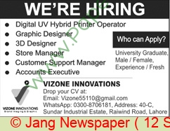 Vizone Innovations jobs newspaper ad for Store Manager in Lahore on 2021-09-12