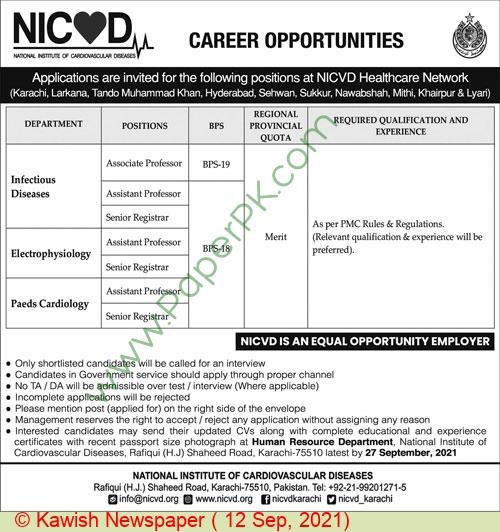 National Institute Of Cardiovascular Diseases jobs newspaper ad for Associate Professor in Karachi on 2021-09-12