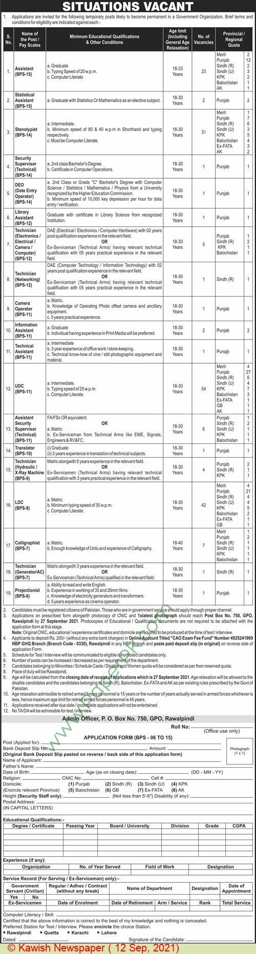 Public Sector Organization jobs newspaper ad for Assistant in Lahore on 2021-09-12