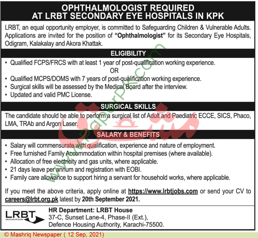 Layton Rehmatullah Benevolent Trust Free Eye Hospital jobs newspaper ad for Ophthalmologist in Lahore on 2021-09-12