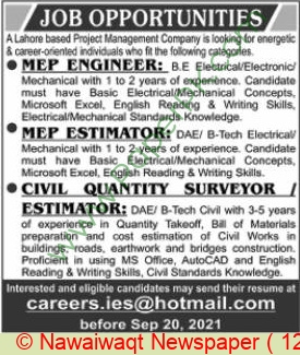 Lahore Based Company jobs newspaper ad for Supervisor in Lahore on 2021-09-12