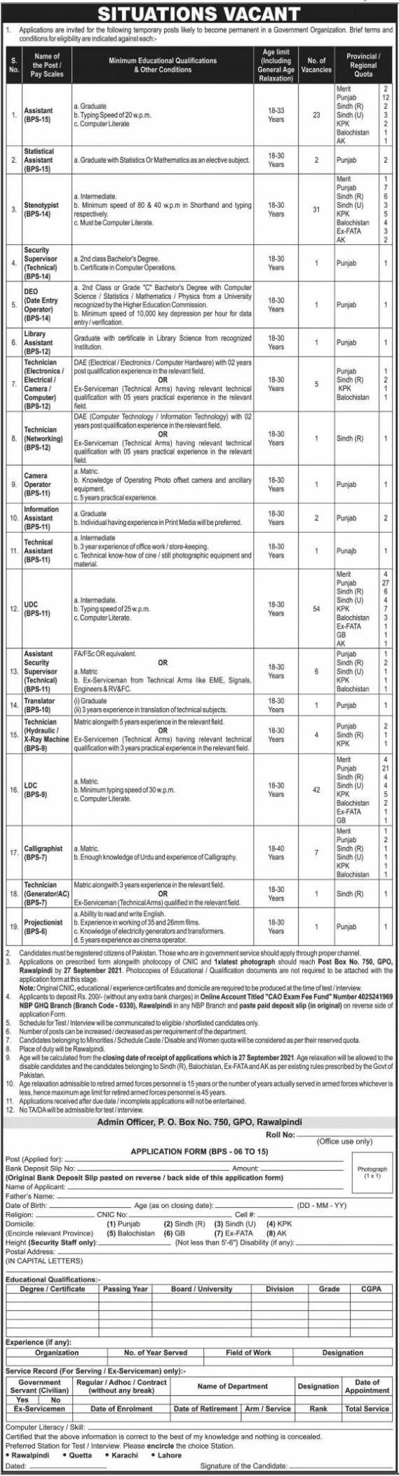 Public Sector Organization jobs newspaper ad for Stenotypist in Lahore on 2021-09-12