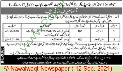 Specialized Healthcare & Medical Education Department jobs newspaper ad for Driver in Lahore on 2021-09-12